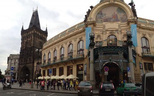 EFORT Конгресс в Праге